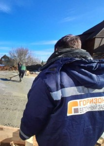 Вызов специалиста бетонного завода