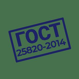 Керамзитобетон ГОСТ 25820-2014